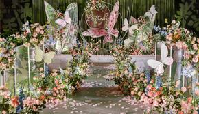树格婚礼策划| 爱丽丝的梦幻花园