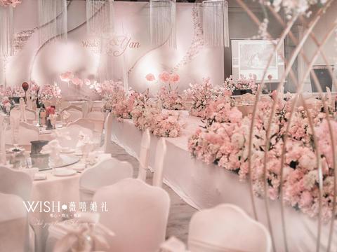 【粉色梦幻公主系】_WISH薇嘻婚礼