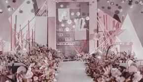 【拾锦】粉色网红爆款+四大首席人员