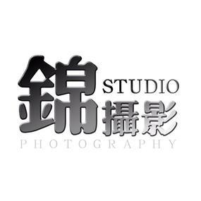 錦摄影高端摄影工作室