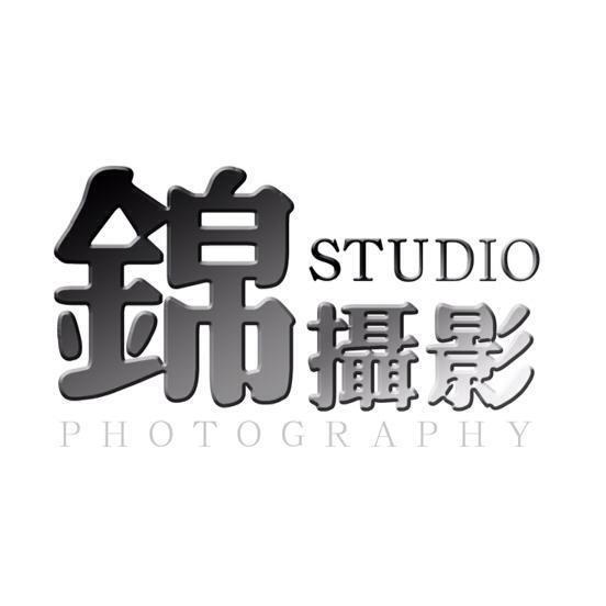 郴州錦摄影高端摄影工作室