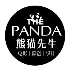 熊猫先生纪录片工作室