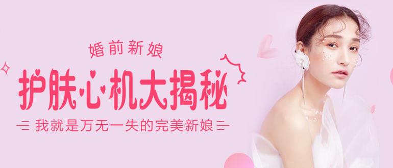郑州+#玉米#四大专题+8.29-9.3