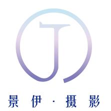 景伊•新开户送彩金网站大全