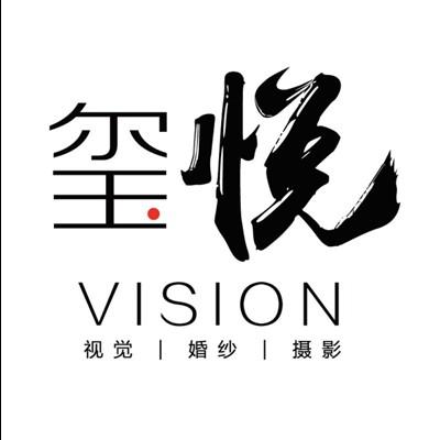 玺悦VISION视觉摄影