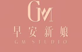 早安新娘GM STUDIO