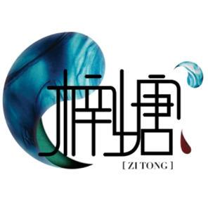 梓塘中国婚礼连锁机构