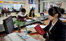 2018北京办理结婚证流程 北京办理结婚证需要什么手续