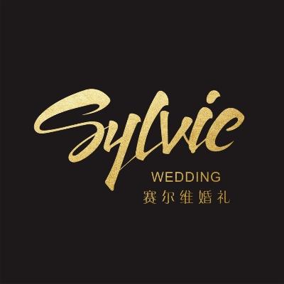 Wedding Sylvie 赛尔维婚礼