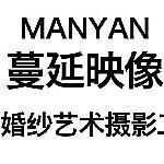 郸城县蔓延映像摄影