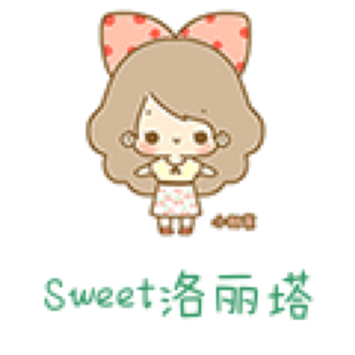 Sweet洛丽塔