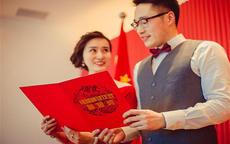 北京婚假有几天 2020北京婚假新规定