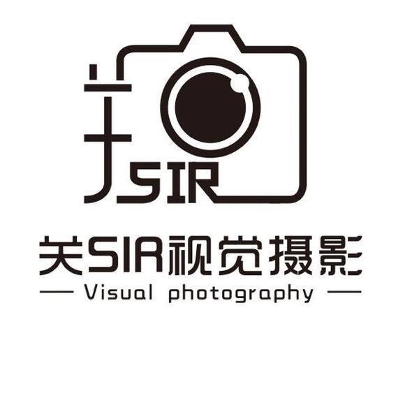 榆林市关sir视觉摄影夫子庙店