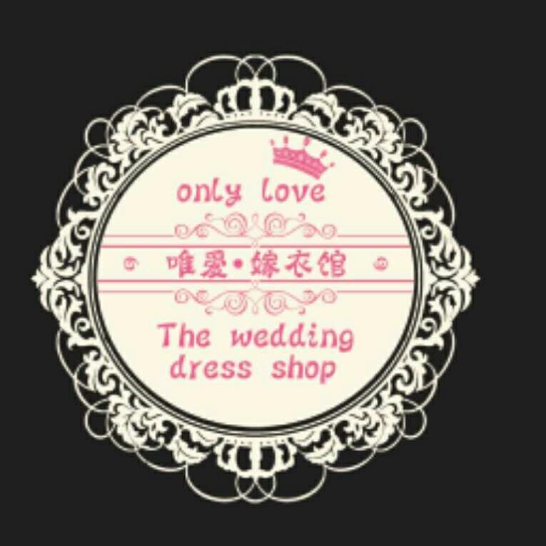 唯爱·嫁衣馆