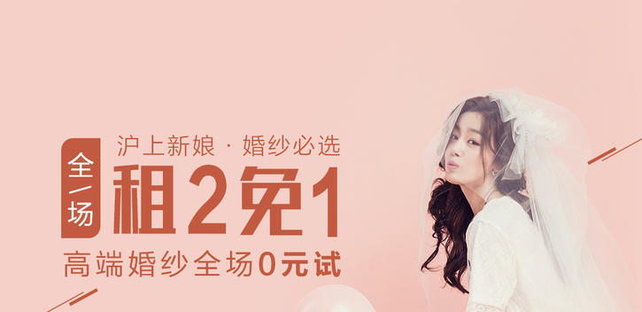 上海+玫瑰东方+2.25-2.27