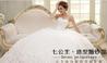 七公主彩妆造型婚纱馆