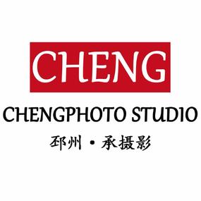 邳州承摄影工作室