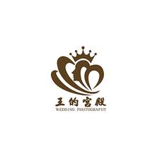 王的宫殿皇室摄影会馆