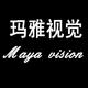 惠州玛雅视觉下载app送36元彩金摄影