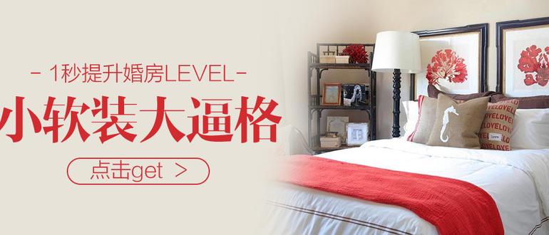 【首页banner】活动全国+#阿呆#+社区 8.31-9.1