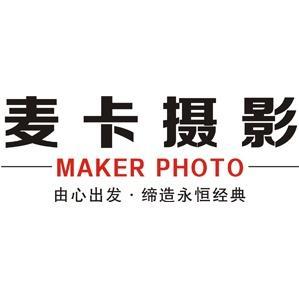平南麦卡摄影