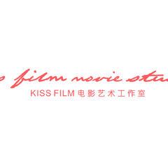 KISSFILM电影艺术工作室