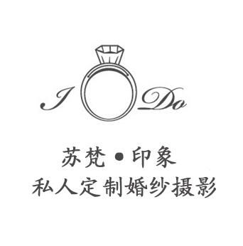 苏梵私人定制婚纱摄影