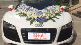 【高级婚车装饰】