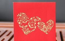 结婚送红包有什么讲究 一般什么时候给红包