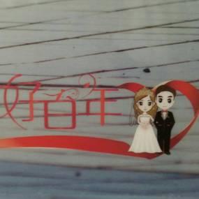 好百年婚纱摄影婚礼策划