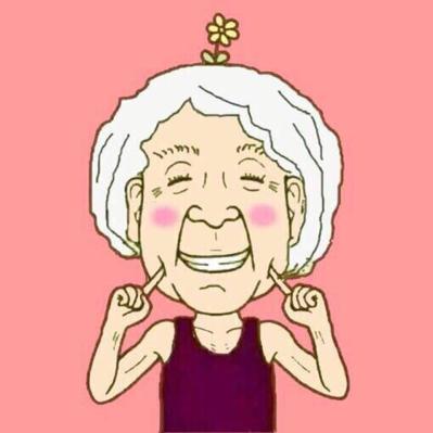 可爱小奶奶