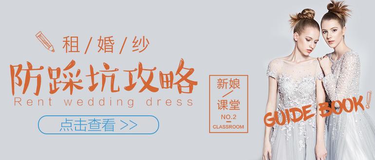 上海+婚纱专题+8.29-9.3