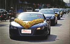婚车装饰花都用哪些花