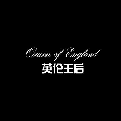 英伦王后下载app送36元彩金礼服馆