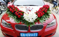 婚车布置怎样更气派的方法