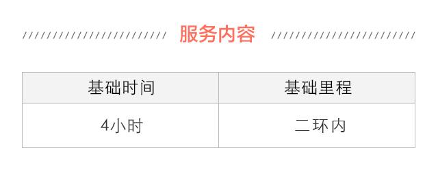 【宾利】飞驰/1辆 + 【奔驰】S系/5辆