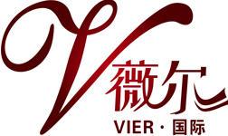 杭州桐庐薇尔国际精致婚纱摄影