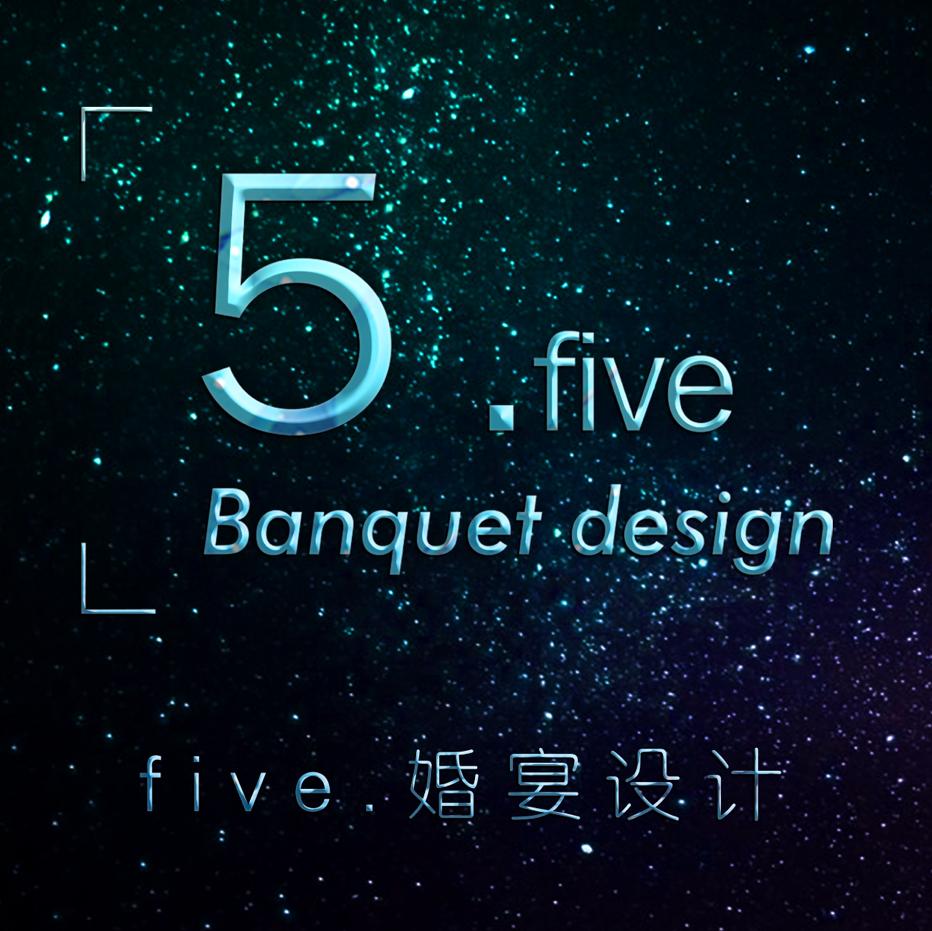5 Five  婚宴设计