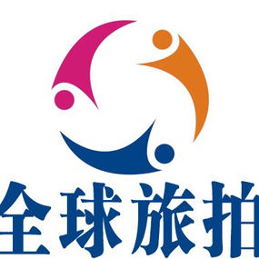 全球旅拍服务中心