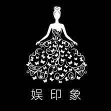 深圳娱印象婚纱摄影