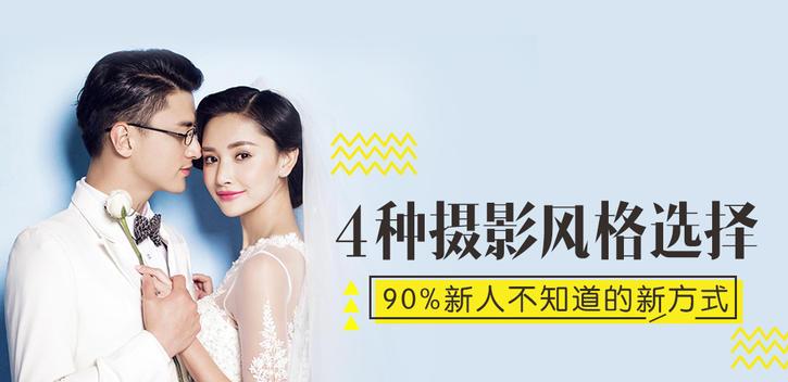 郑州+1.17-1.20婚礼摄影专题