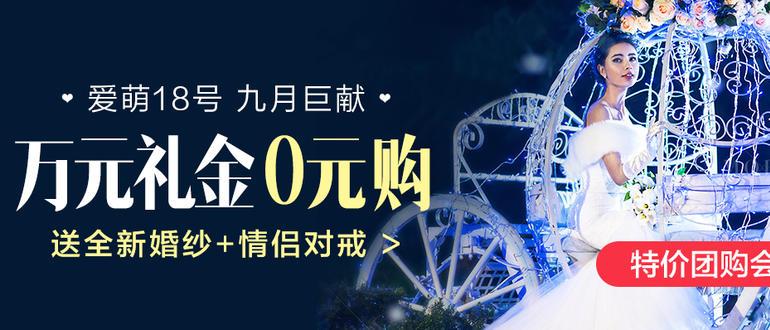 太原+#秋秋#爱萌+8.31-9.2