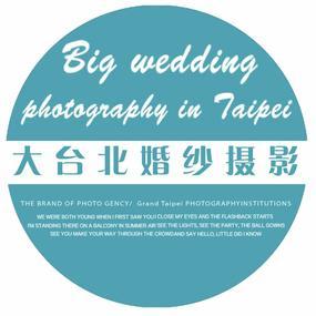 渭南大台北婚纱摄影