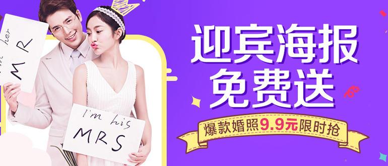 南京迎宾海报10.24