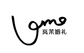 Lomo婚礼顾问(深圳)