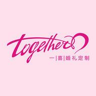 Together一喜婚礼定制