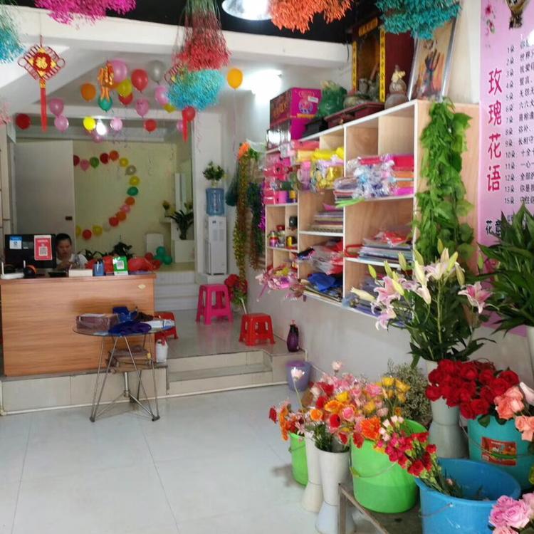 流星婚庆鲜花店