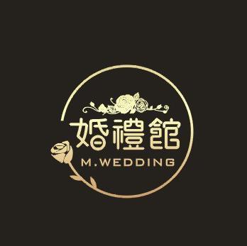 M.WEDDING婚禮館