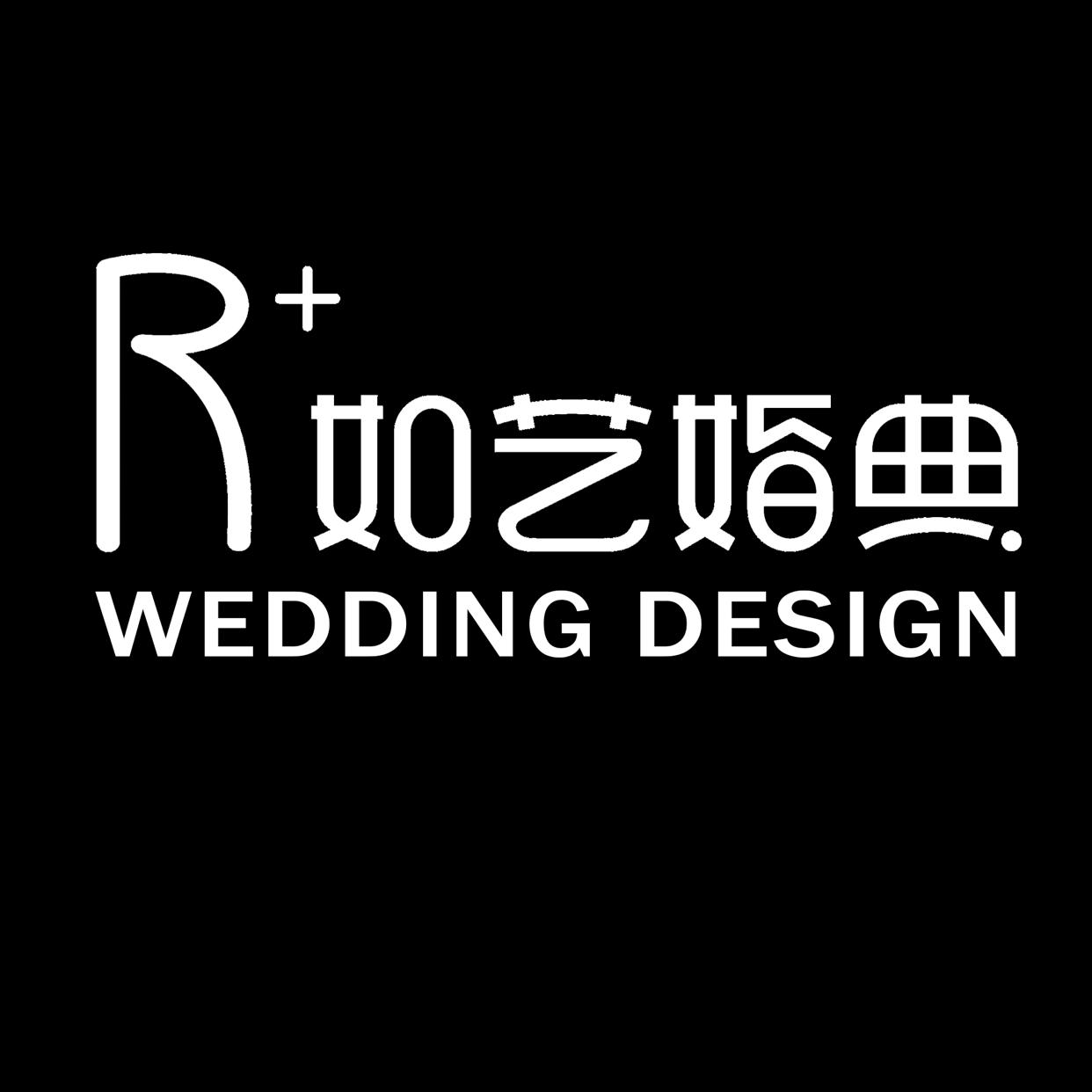如艺婚典R ⁺Design