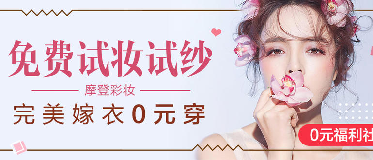 太原+#玉米#摩登+10.23.10.25